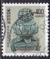 Korea Republic, 1981/89 - 400w Koryo Celadon Incense Burner - Nr.1267 Usato° - Corea Del Sud