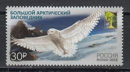 Russia 2018 - One Joint RCC Issue Nature Reserves Bubo Scandiacus Owls Birds Animals Fauna Owl Bird Stamps MNH Mi 2538 - Owls