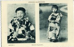 BAMBINI  ENFANT  Sourire Et Gravité  Missions Salésiennes  Missioni Salesiane Japon Japan Nippon Giappone - Missioni
