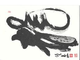 Calligraphie De Maître Taisen DESHIMARU - Ryu : Le Dragon (symbole Du Moine Zen) - Bouddhisme