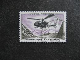TB PA N° 41, Oblitéré. - 1960-.... Used