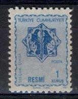 Turkiye Cumhuriyeti - Oblitéré Used - Resmi - 1 Kurus - Turkey