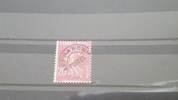 LOT 396625 TIMBRE DE FRANCE NEUF* N°55 VALEUR 10 EUROS - Non Classés
