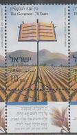 ISRAEL, 2018, MNH, MUSIC, THE GEVATRON, FOLK SINGING, MOUNTAINS,  1v+ TAB - Musique