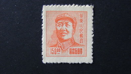 China - East China - 1949 - Mi:CN-E 69, Sn:CN 5L86, Yt:CN-OR 54*MNH - Look Scan - Oost-China 1949-50