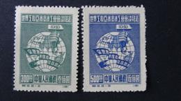 China - 1949 - Mi:CN 6-7II - Yt:CN 825-6*MNH - Look Scan - 1949 - ... Volksrepublik