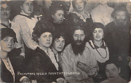 CPA Photo RUSSIE  Raspoutine Et Ses Pénitentes Avec Anna VYROUBOVA  Amie De L'impératrice    RARE - Russie