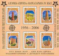 """Kyrgyzstan 2005 50th Anniversary Of """"Europa"""" Stamps  MS - 2005"""