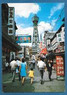 SHINSEKAI OSAKA 1976 - Osaka