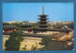 SHITEN-NO-JI TEMPLE OSAKA 1971 - Osaka