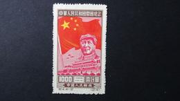 China - 1950 - Mi:CN 32II*MNH - Look Scan - 1949 - ... Volksrepublik