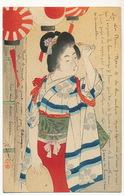 Art Card Color Japanese Geisha - Japon