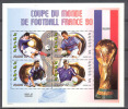 Football France 1996 COB BL90 MNH - Zaire