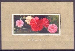 Chine Bloc N°22 Camellias Neuf Sans Charniere XX MNH - Ongebruikt