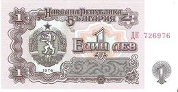 Bulgaria - Pick 93 - 1 Lev 1974 - Unc - Bulgarie