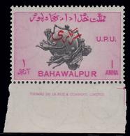 Bahawalpur - 75° Anniversario Dell'UPU (serie Completa 4 Valori) - 1949 - Pakistan