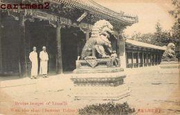 PEKIN PEKING WAN SHO SHAN YAMAMOTO TIEN-TSIN CHINE CHINA - China