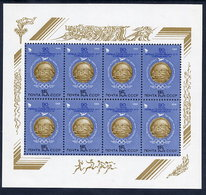 SOVIET UNION 1986 Modern Olympic Games Sheetler MNH / **.  Michel 5572 - 1923-1991 USSR