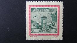 China - 1950 - Mi:CN 83II*MNH - Look Scan - 1949 - ... Repubblica Popolare