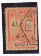 """Macau 1925- Marquis Of Pombal Monument - Portuguese Postage Stamps In Changed Colors & Overprinted """"MULTA"""" & """"MACAU - Macao"""