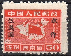 Flag Overprint $ 50,000 On 50 MNH VERY DARK CARMINER Very Fine Yang # SW25 (77) - South-Western China 1949-50