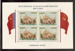 Russia Soviet Union RUSSIE 1955 Moscow Propaganda MLH - Blocchi & Fogli