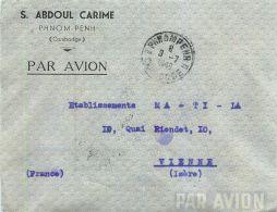 CAMBODGE CAMBODIA PHNOM-PENH S. ABDOUL CARIME LETTRE LETTER STAMP INDOCHINE - Cambodge