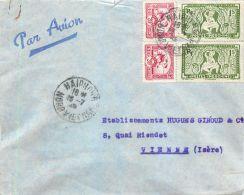 VIETNAM SAÏGON LETTRE LETTER STAMP INDOCHINE VIET-NAM - Indochine (1889-1945)