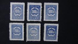 China - 1950 - Mi:CN P1,3,5-7,9 *MNH - Look Scan - 1949 - ... Volksrepubliek