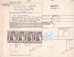BAHRAIN DISPATCH NOTE GIRO CIRCA 1988 .-BLEUP - Bahrein (1965-...)