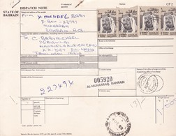 BAHRAIN DISPATCH NOTE GIRO CIRCA 1990's .-BLEUP - Bahrein (1965-...)