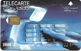 @+ TC Du Liban à Puce CHT08 : Bleue 10 000 LL - Code 10400...... : Ref : LB-OGE-0001B - Lebanon