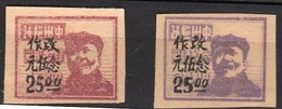 Mao Kaifeng Print $25/$34 $25/42 Mint  Scarce, Rarely Offered Anymore Yang NE 36-7 (65) - Central China 1948-49