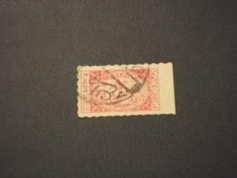 ARABIA SAUDITA - SOCCORSO - 1945 VEDUTA 1/8, Pergè En Lignes, ND A DESTRA - TIMBRATO/USED - Arabia Saudita