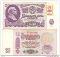 1994. Transnistia, 25Rub/old Date 1961, P-3,VF - Moldova