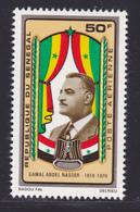 SENEGAL AERIENS N°  108 ** MNH Neuf Sans Charnière, TB (D6985) Nasser - Sénégal (1960-...)