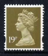 GREAT BRITAIN 1995 Machin Definitive 19p RIGHT PHOSPHOR BAND: Single Stamp UM/MNH - 1952-.... (Elizabeth II)
