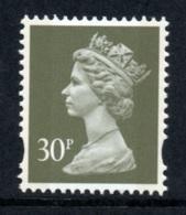 GREAT BRITAIN 1995 Machin Definitive 30p: Single Stamp UM/MNH - Ongebruikt