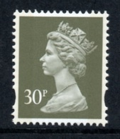 GREAT BRITAIN 1995 Machin Definitive 30p: Single Stamp UM/MNH - 1952-.... (Elizabeth II)