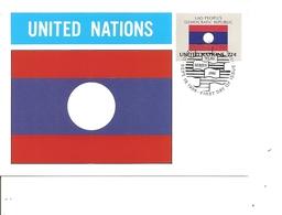 Drapeaux - Laos ( CM Des NationsUnies -NY De 1986 à Voir) - Sobres