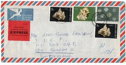 BOTSWANA - EXPRESS AIR MAIL COVER TO SWITZERLAND 1975 / THEMATIC STAMPS-MINERALS - Botswana (1966-...)