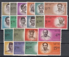 Indonesia 1961 And 1962 Famous People Two Complete Sets Mi#307-318 And Mi#368-375 Mint Lightly Hinged - Indonésie