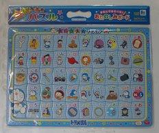Doraemon : Kana Puzzle Board - Other