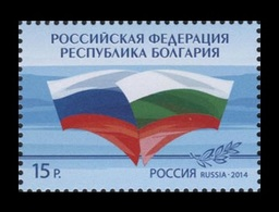 Russia 2014 Mih. 2060 Diplomatic Relations With Bulgaria (joint Issue Russia-Bulgaria) MNH ** - Unused Stamps