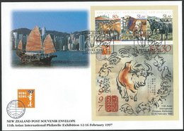 NEW ZEALAND 1997 Year Of The Bull Hong Kong Exhibition - Souvenir Sheet Official FDC........60643 - FDC