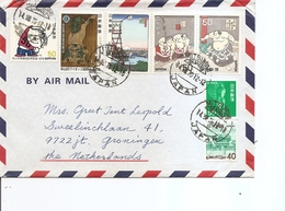 Japon ( Lettre De 1978 De Mitsuhichi Vers Les Pays-Bas à Voir) - 1926-89 Emperor Hirohito (Showa Era)