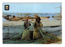 U.A.E Emirats Arabes Unis Fishing Boats Bateaux Et Filets De Pêche VOIR DOS En 1983 Pêcheurs - Emirats Arabes Unis