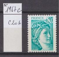 Sabine De Gandon 0.20f Neuf N°1967c, Sans Phosphore, Gomme Brillante, Avec Signature Calves - 1977-81 Sabine Of Gandon