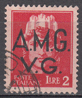 VENEZIA GIULIA    SCOTT NO. 1LN5    USED     YEAR  1945 - Occupation 1ère Guerre Mondiale