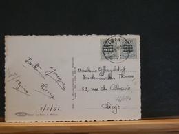 76/074  CP    BELG.  1961 OBL. LOBIN - Belgique